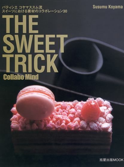 THE SWEET TRICK collabo mind